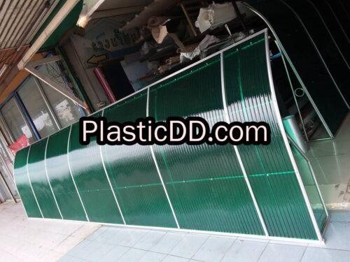 PlasticDD-10