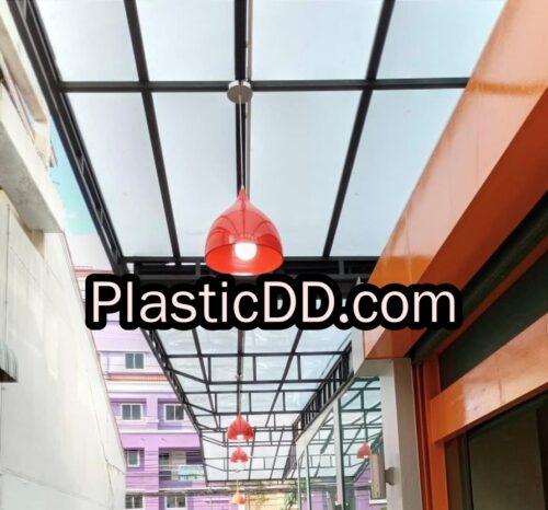 PlasticDD-14