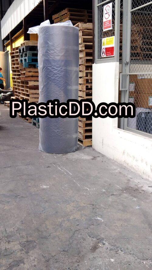 PlasticDD-18