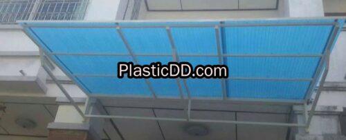 PlasticDD-7