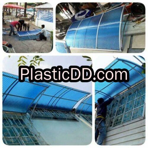 PlasticDD-9